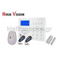 Συναγερμός All-in-One ασύρματος High Vision / GSM