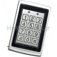 Stand-Alone Access Controll - Card Reader Access Control - Proximity