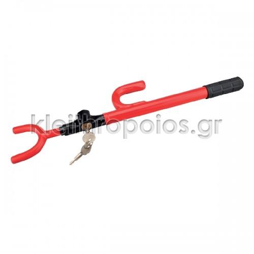 Αντικλεπτικό μπαστούνι τιμονιού με κλειδί KLC-101