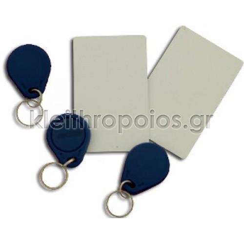 PROX-KEY κάρτα - μπρελόκ / χρήση με πάνελ STAND-ALONE Access Control - Proximity