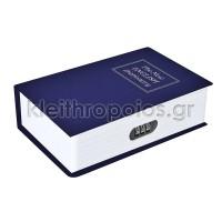 Βιβλίο χρηματοκιβώτιο με κώδικα 3 ψηφίων