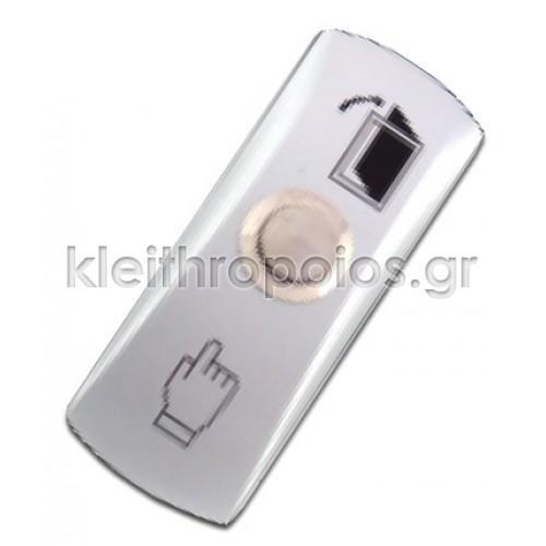 Διακόπτης εξωτερικός push-in Access Control - Proximity