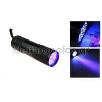 Φακός 9 led UV - με μπαταρίες 3Α - τύπου blacklight