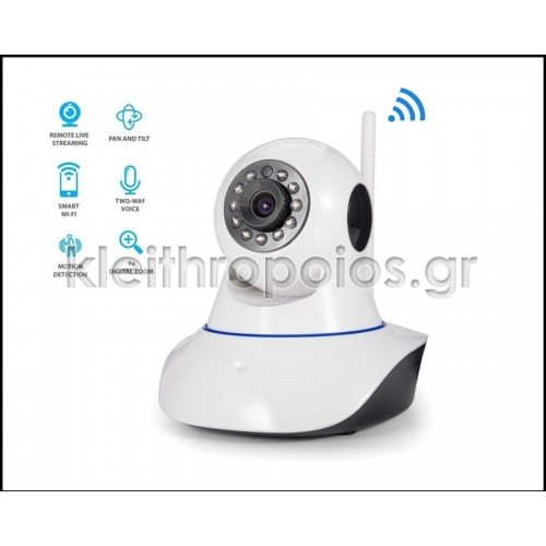 High Vision Κάμερα Wi-Fi με ανάλυση 1080p και φακό 3.6mm και Online περιστροφή μέσω Android app. 355° οριζόντια 115° κάθετα