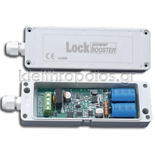 Ενισχυτής ρεύματος κατάλληλος για ηλεκτρικές κλειδαριές Access Control - Proximity