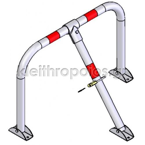 Αρθρωτή Μικρή Μπάρα τύπου U με 3 πόδια και θέση για λουκέτο Χειροκίνητες μπάρες στάθμευσης