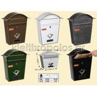 Γραμματοκιβώτιο 5001 Βιέννη Εξωτερικού χώρου