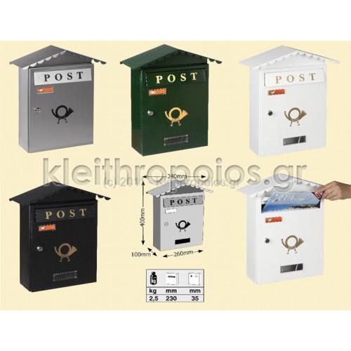 Γραμματοκιβώτιο 3002 Κολωνία Εξωτερικού χώρου