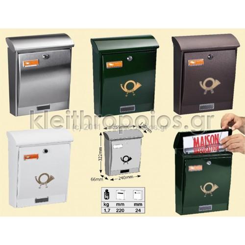 Γραμματοκιβώτιο 309 Λιμόζ Εξωτερικού χώρου