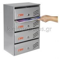 Γραμματοκιβώτιο 406 Φλωρεντία Γραμματοκιβώτια πολυκατοικίας