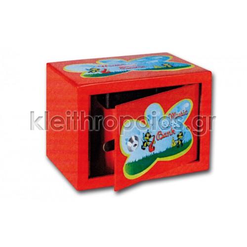 Μουσικό χρηματοκιβώτιο για παιδιά Παιδικά - κουμπαράδες