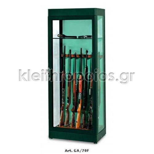 Οπλοκιβώτιο με αλεξίσφαιρο τζάμι / GA-F Οπλοκιβώτια