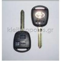 Κουβούκλιο Toyota με λάμα TOY43 με 2 κουμπιά Toyota