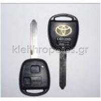 Κουβούκλιο Toyota με λάμα TOY47 με 2 κουμπιά (παλιό) Toyota