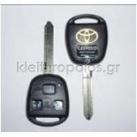 Κουβούκλιο Toyota με λάμα TOY43 με 3 κουμπιά Toyota