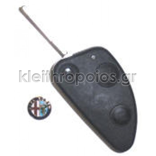 Κουβούκλιο Alfa Romeo αναδιπλούμενο 2 κουμπιά (παλιό) Alfa Romeo