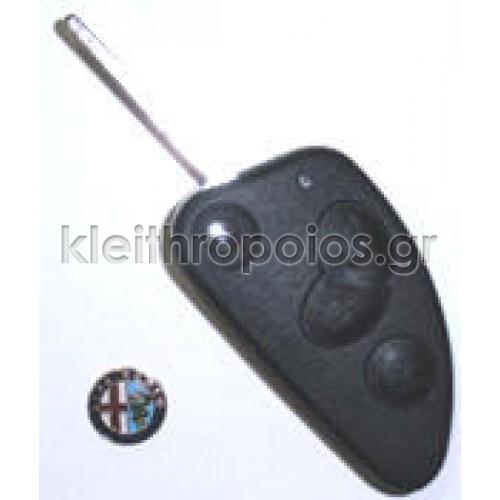 Κουβούκλιο Alfa Romeo αναδιπλούμενο 3 κουμπιά (παλιό) Alfa Romeo