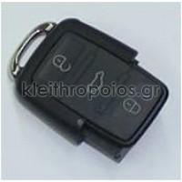 Κουβούκλιο Group VW με 3 κουμπιά ( πίσω μέρος - τηλεχειρισμού) Audi - Skoda - VW - Seat (group)