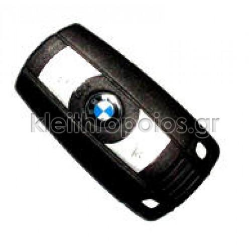 Κουβούκλιο Smart Key BMW 2 κουμπιά Bmw