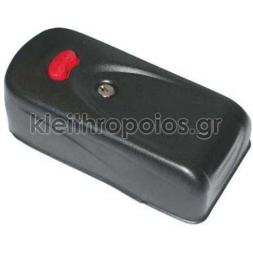 Κουτιαστή ηλεκτρική CISA (Eletrica) Κλειδαριές Κουτιαστές