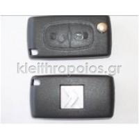 Κουβούκλιο Citroen αναδιπλώμενο 2 κουμπιά Citroen