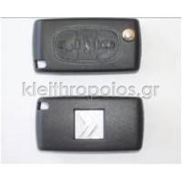 Κουβούκλιο Citroen αναδιπλώμενο 3 κουμπιά Citroen