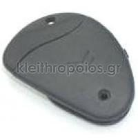Ζελατίνα Citroen 2 κουμπιών για Xsara και Xanthia Citroen