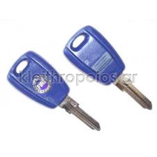 Κουβούκλιο Fiat 1 κουμπί για Punto και Seicento Fiat