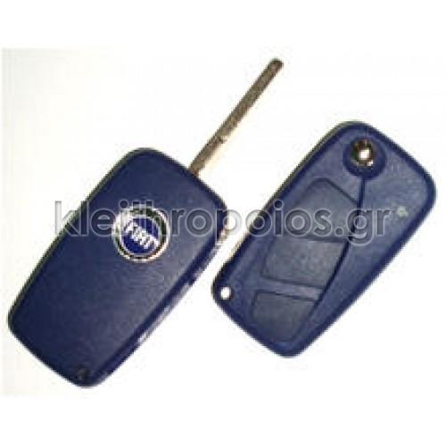 Κουβούκλιο Fiat αναδιπλώμενο 3 κουμπιά Fiat