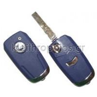 Κουβούκλιο Fiat μετατροπής από σκαλιστό 1 κουμπί σε αναδιπλώμενο Fiat