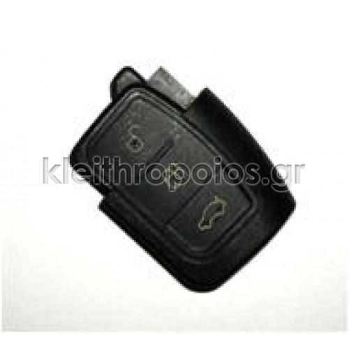 Κουβούκλιο Ford αναδιπλώμενο 3 κουμπιά Ford