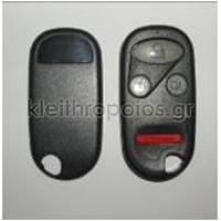 Κουβούκλιο Honda 3 κουμπιά με ενδεικτική λυχνία Honda
