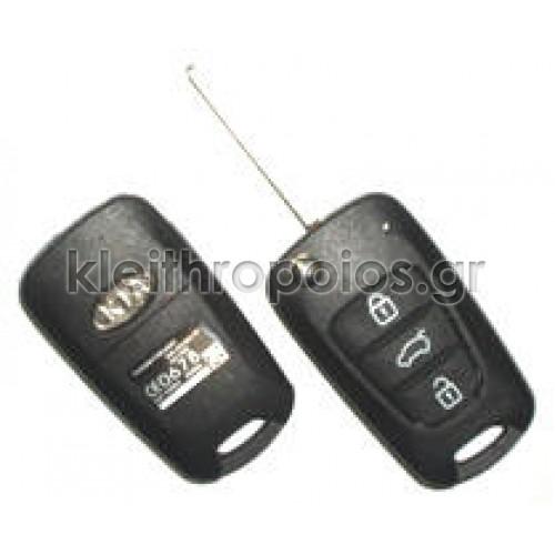 Κουβούκλιο Kia αναδιπλώμενo 3 κουμπιά για Ceed Kia