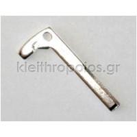 Ανταλλακτική λάμα Mercedes Smart Key Type IIΙ Mercedes