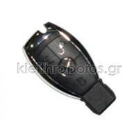 Κουβούκλιο Mercedes Smart Key (Nickel) Mercedes
