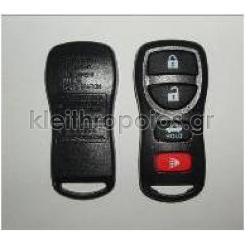 Κουβούκλιο Nissan 4 κουμπιά Nissan