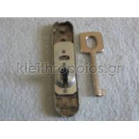 Κλειδαριά σπανιολέτα για ντουλάπια Κλειδαριές επίπλων - ντουλαπιών