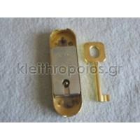 Κλειδαριά σπανιολέτα για ντουλάπια economy Κλειδαριές επίπλων - ντουλαπιών