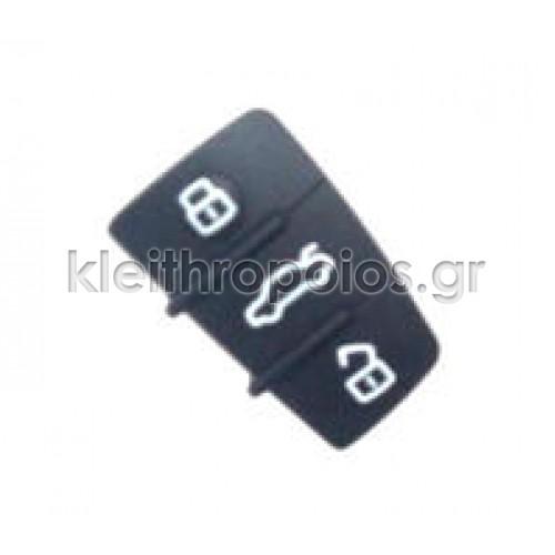 Ζελατίνα ανταλλακτικό για κουμπιά Audi 3 κουμπιά Audi - Skoda - VW - Seat (group)