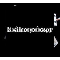 Ηλεκτρικός πείρος για μονόφυλλη ή δίφυλλη γυάλινη πόρτα Ηλεκτροπύροι - Ηλεκτρομαγνήτες