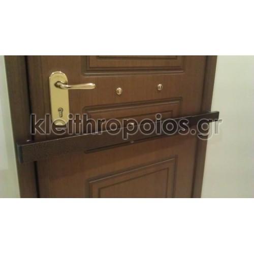 Μπάρα ασφαλείας για κάθε πόρτα Μπάρες Ασφαλείας - Πανικού