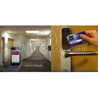 Εlsys Ξενοδοχειακές κλειδαριές Proximity Κλειδαριές δωματίων - Proximity
