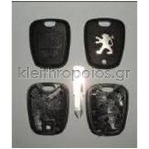 Κουβούκλιο Peugeot 206 - 2 κουμπιά με τρύπα-λάμα Peugeot