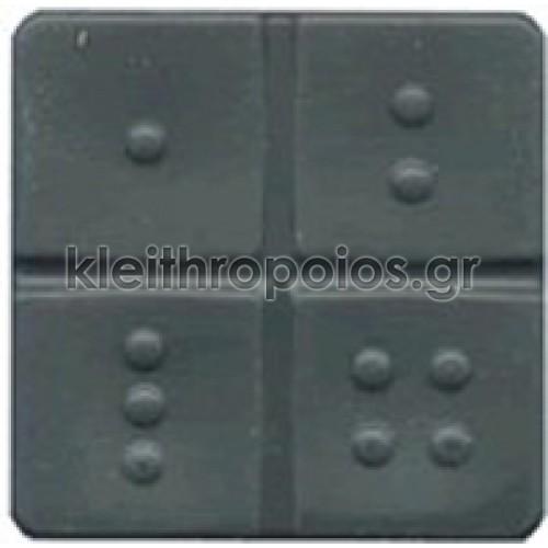 Τηλεχειριστήριο γκαραζόπορτας GiBiDi - Domino Τηλεχειριστήρια γκαραζόπορτας