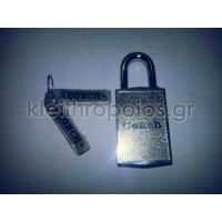 Λουκέτο με κλειδιά ΜΑΓΝΗΤΗ Λουκέτα κώδικα - Συνδιασμού