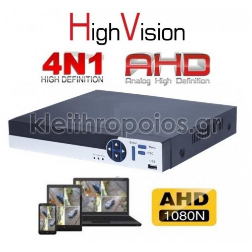 CTV-704 DVR Καταγραφικό υβριδικό 4IN1 (ANALOG / AHD / IP / CVI ) 4 καναλιών με υποστηριζόμενη ανάλυση 1080N